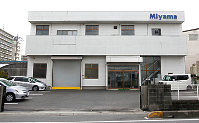 本社・志木工場
